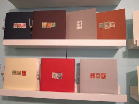 francobolli books from carta inc   simple pretty