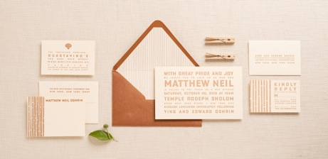 regas ny bar mitzvah invitation | simple pretty