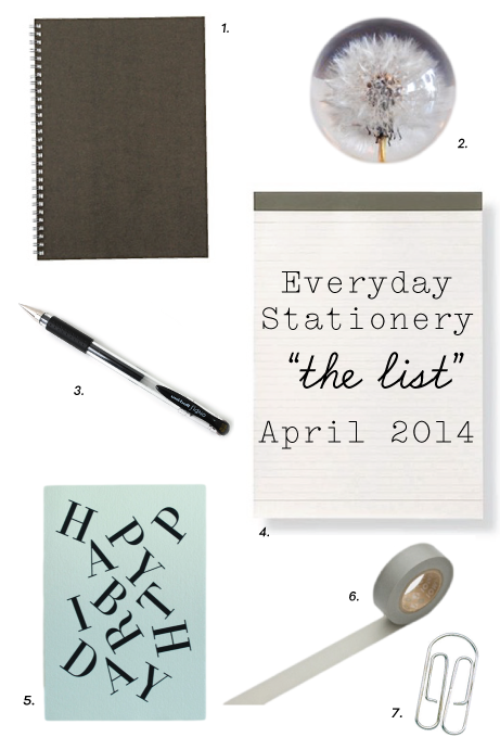 everyday_stationery
