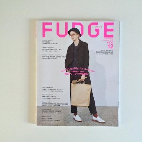 fudge magazine december 2014 | simple pretty