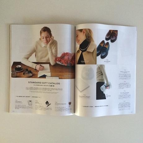 fudge magazine gifts | simple pretty