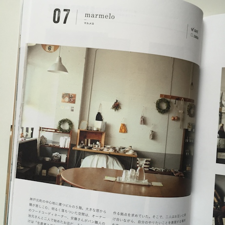 Marmelo Café and Bakery, Kobe, Japan | simple pretty