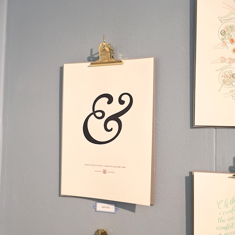 meticulous ink ampersand | simple pretty